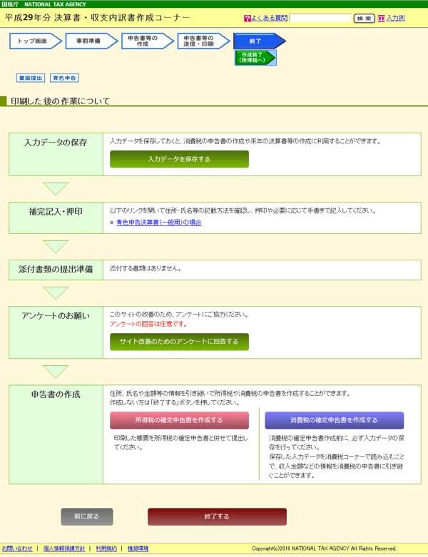 tax_a15.jpg