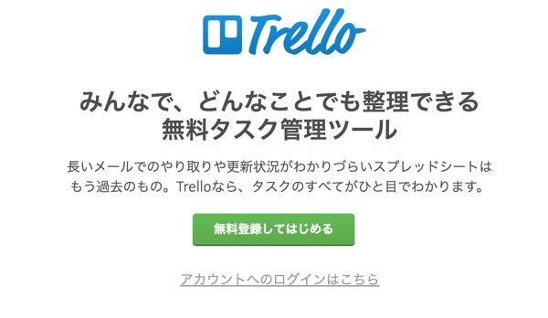 trello_05.jpg