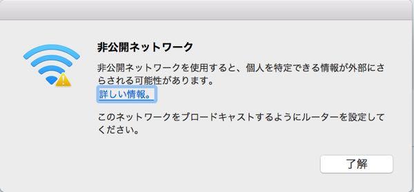 mac_wifi02.jpg
