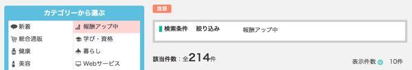 selfback_02.jpg