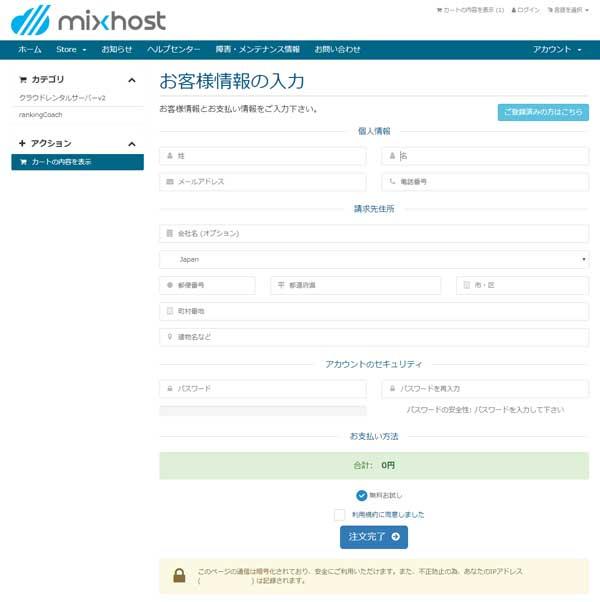 mixh_05.jpg