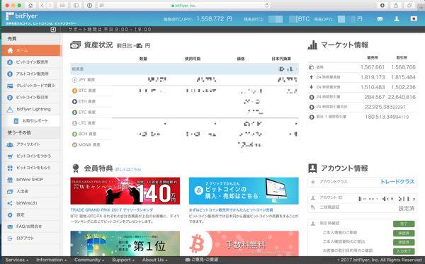 bc_tax_01.jpg