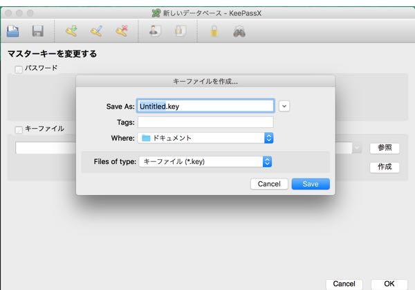 keepassx_10.jpg