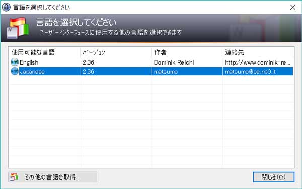 keepass_22.jpg