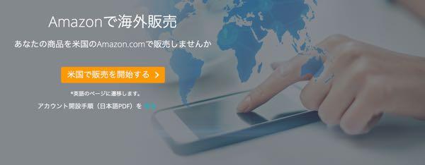 global-selling.jpg