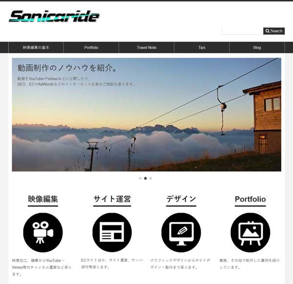 Sonicaride.com