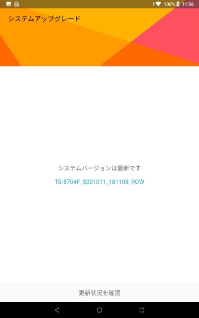 t48p_03.jpg