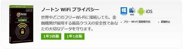 mac_wifi03.jpg