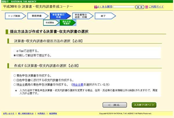 tax_a02.jpg