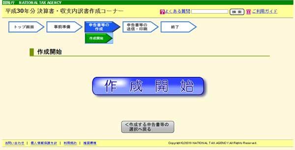 tax_a01.jpg