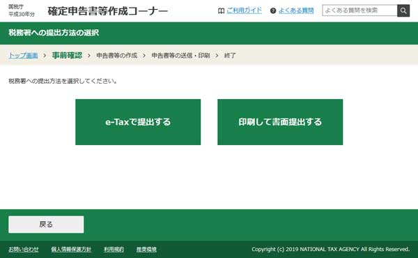 tax_03.jpg