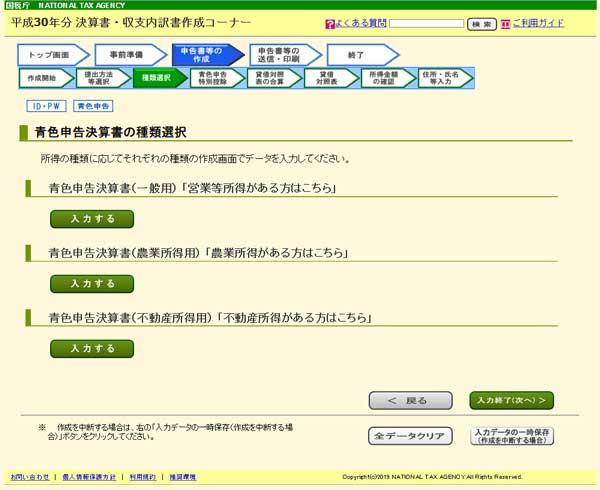 tax_a03.jpg