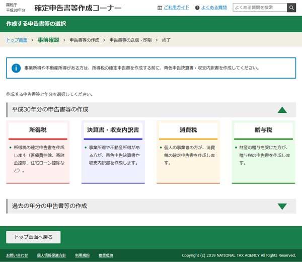 tax_05.jpg