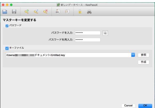 keepassx_11.jpg