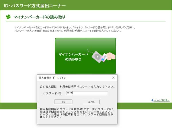idps_03.jpg