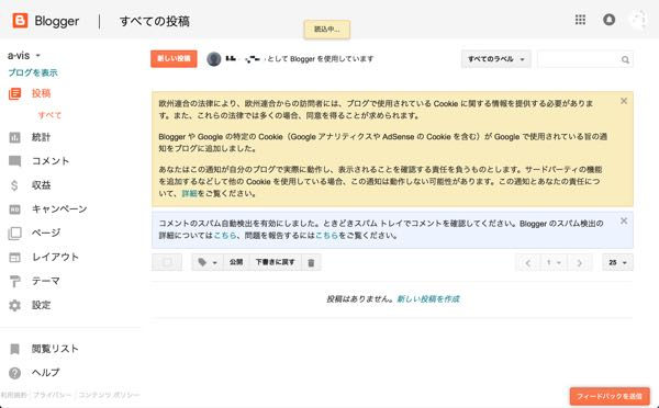 blogger_05.jpg