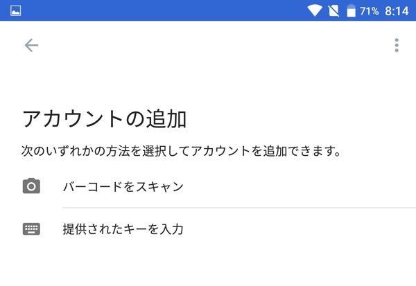 g_verifi_03.jpg