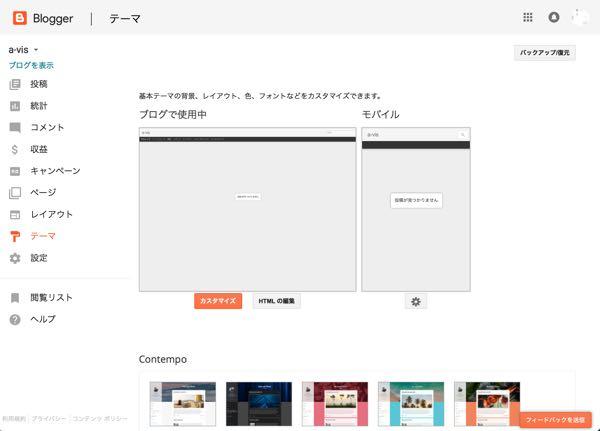 blogger_12.jpg
