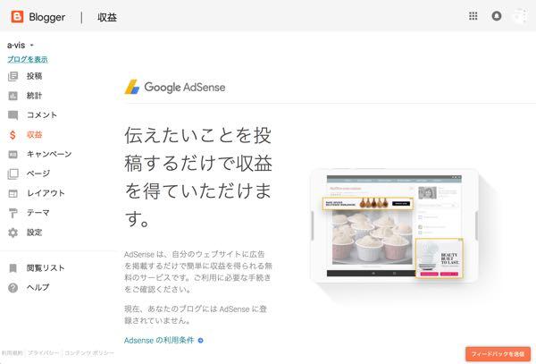 blogger_08.jpg