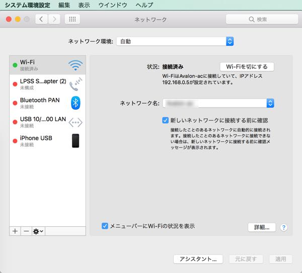 mac_wifi01.jpg