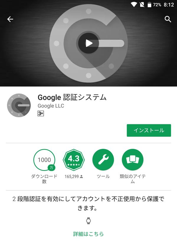 g_verifi_01.jpg
