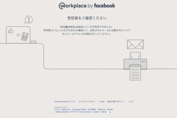 wpf_04.jpg