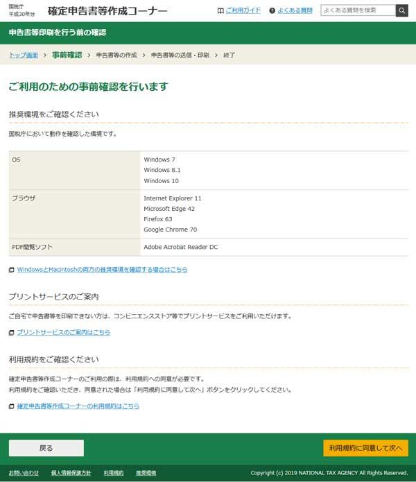 tax_04.jpg