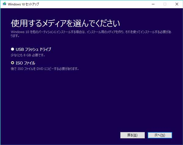 mct_04.jpg