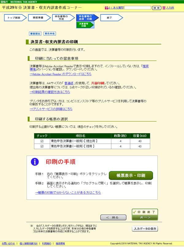 tax_a14.jpg